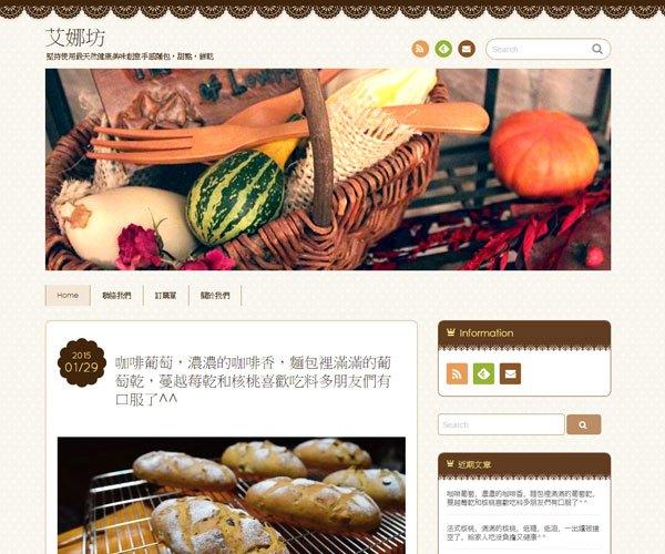 麵包食品專業網站